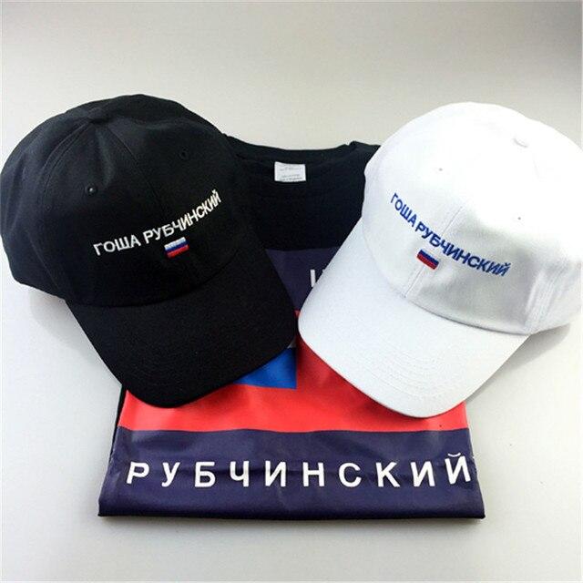 Fashion Brand Gosha Rubchinskiy Caps Men Women Hip hop Streetwear Black Snapback  Baseball Cap Strap back 4dbe2e39e8a6