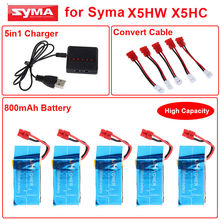 Free shipping!  5x 800mAh Lipo Battery 5in1 Charger Replacement for Syma X5HW X5HC RC Helicopter