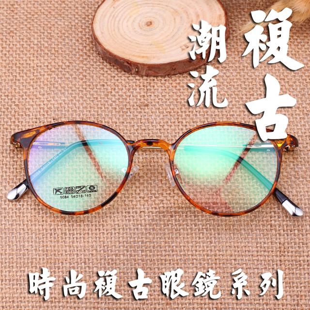 Corea marcos de los vidrios TR90 gafas de montura redonda de lujo claro vidrios ópticos gafas hombres gafas marcos para anteojos mujeres 9084