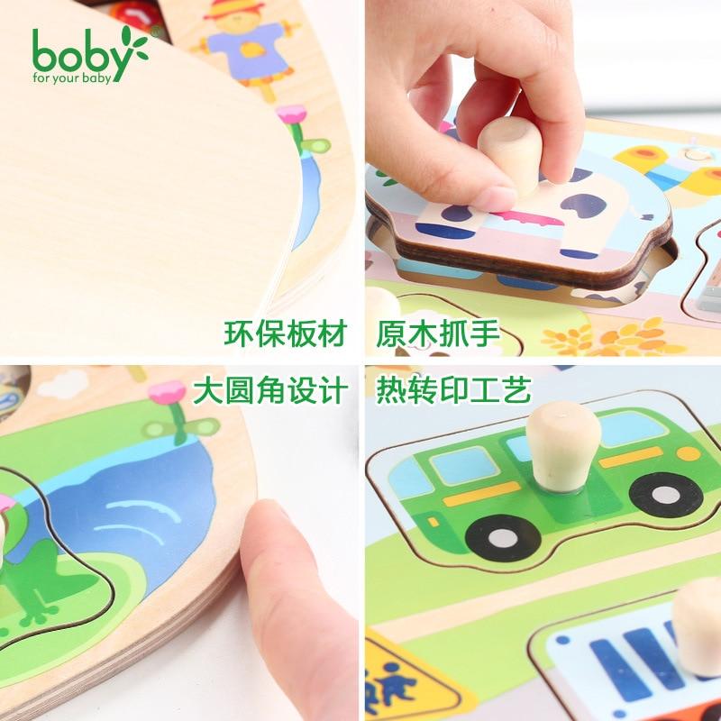 Boby Baby Hand Grasp 3D ხის თავსატეხები - ფაზლები - ფოტო 4