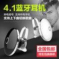 2016 mini bluetooth sem fio do fone de ouvido fones de ouvido esporte fone de ouvido estéreo micro fone de ouvido com microfone para samsung/i6/i5/xiaomi/huawei