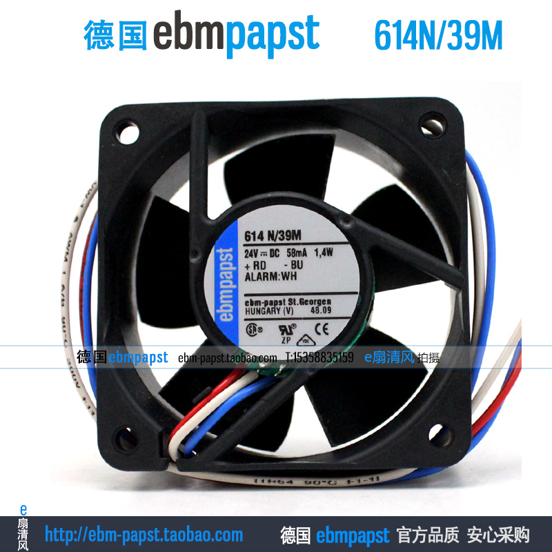 New original ebmpapst 614 N39M 614N39M DC 24V 58mA 1.4W 60x60x25mm Server Square fan