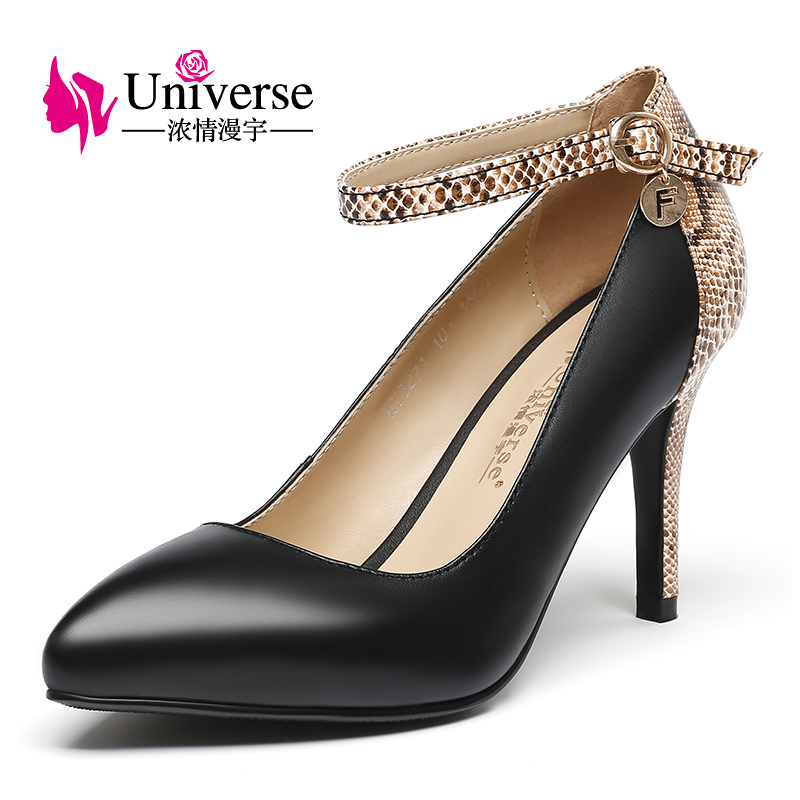 Universe Genuine Leather Shallow Mouth Pointed Toe High Heels Shoes Thin Heels C106 universe women s shoes genuine leather wedges shallow mouth pointed toe buckle strap e073