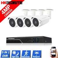 1080P HDMI DVR 4MP HD Outdoor Home Security Camera System 4CH CCTV Video Surveillance DVR Kit