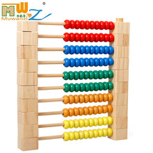 2018 New Hot selling Maths Training Math Toys Assembly Calculation Frame Educational Digital wooden toys Montessori
