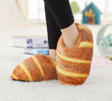 sunny everest hamburger slipper winter warm shoes lovely family party kinds of bread 36-40