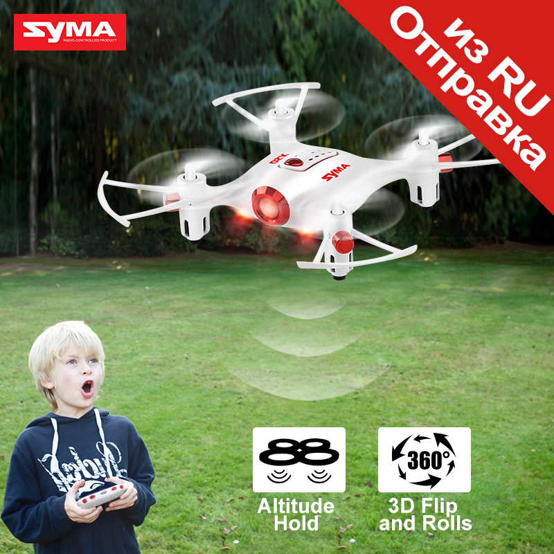 SYMA X20 Pocket Drone RC Helicopter Mini Dron 6-aixs Gyro 2.4G 4CH Remote Control Kid Toys RC Quadcopter Aircraft Without Camera все цены