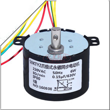 50KTYZ Permanent Magnet Synchronous Motor, 220V AC CW/CCW Controllable Low-speed Micromotor