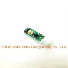 Free shipping 1PCS/LOT HC-SR505 Mini sensing module for arduino body sensing mode mini-body sensor switch NEW