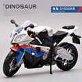 1:12 alloy motorcycle model, assembling motorcycle assembly, DIY assembly motorcycle toys. Gifts for children.
