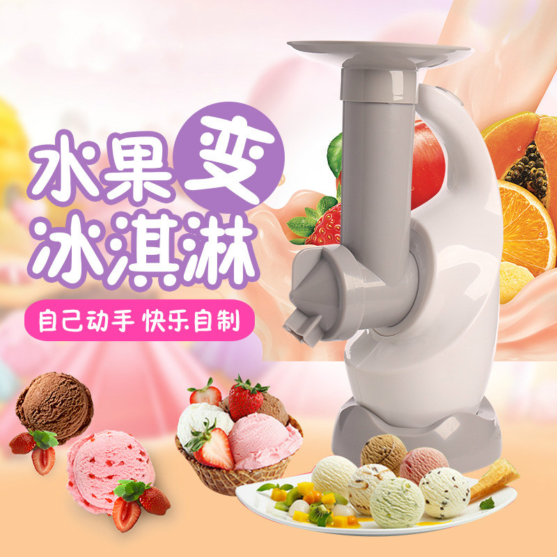 Home Electric Portable Mini DIY Fruit Ice Cream Machine. Ice Cream Maker Ice Roll Ice Fruit Roll bl 1000 automatic diy ice cream machine home children diy ice cream maker automatic fruit cone soft ice cream machine 220v 21w