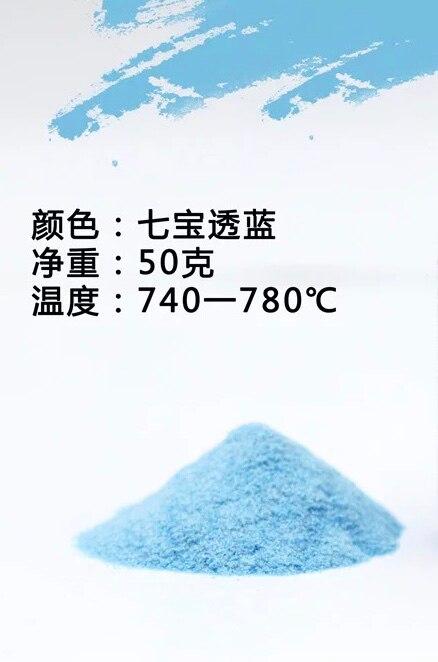 70 цветов, эмалированный порошок для украшения ювелирных изделий, натуральный материал, нетоксичный антикоррозийный 50 г/бутылка, импортная качественная ссылка 1 - Цвет: 26
