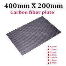 400 мм X 200 мм матовая углеродная пластина панели листы 0,5 мм 1 мм 1,5 мм 2 мм 3 мм 4 мм 5 мм толщина композитный твердость Материал для RC