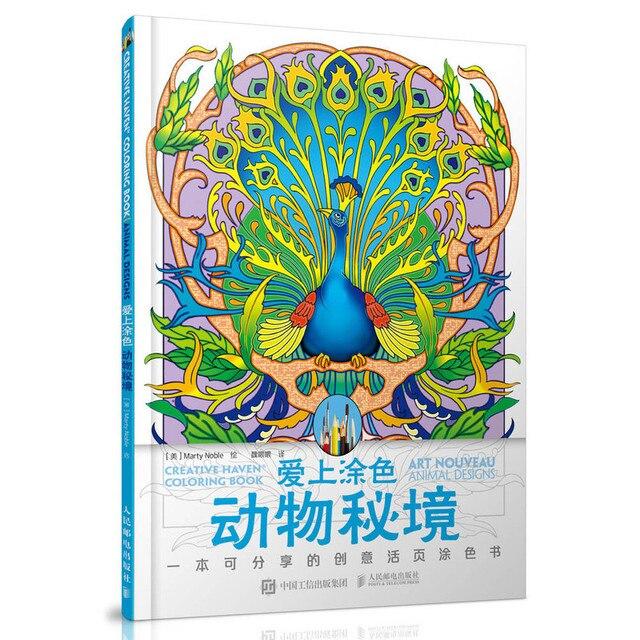 Nouveau animal diseños AntiStress libro para colorear para adultos ...