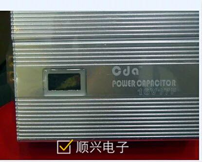 customized  Automotive rectifier 16V17F (1700Wuf) instantaneous explosive force, instant start, auto capacitorcustomized  Automotive rectifier 16V17F (1700Wuf) instantaneous explosive force, instant start, auto capacitor
