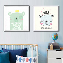 Modern Cartoon Canvas Painting Art Print Poster Nursery Wall Picture Kids Baby Room Decor Kawaii Animals Bear Monkey Whale No Fr(China)