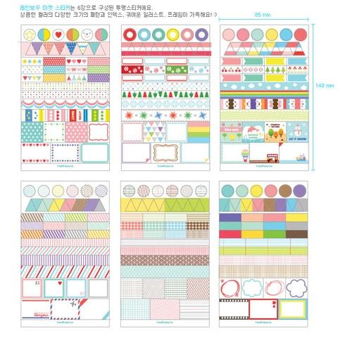 Rainbow Market Korea Sticker For Calendar Events,Scrapbooking,Diary Decoration Stickers Lahore