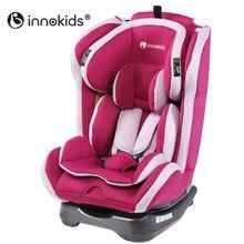 Детское автокресло innokids регулируемое кресло бустер для новорожденных