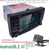 2Din Android8.1 2GRAM+16GROM Car Radio For Skoda Octavia&Yeit Car Multimedia DVD CD Player GPS Navigation RDS Radio Stereo Audio