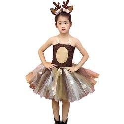Brown Deer Tutu Dress Halloween Costume for Girls Kids Birthday Party Dress Children Cosplay Animal Sika Deer Dress Up Clothes