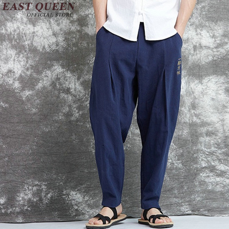 37c715e5758 2019 Chinese Clothing Store Chinese Traditional Men Clothing Bruce ...