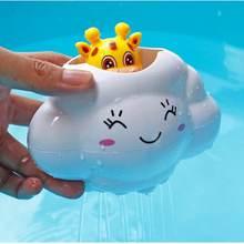 Water Kids Toys Bathroom Shower Animal Raining Beach-Play Baby Mini Cute Cloud Cartoon