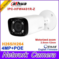 English Dahua 3 0MP IPC HDW4300C Mini Dome IP Camera Built In POE And Mic DH