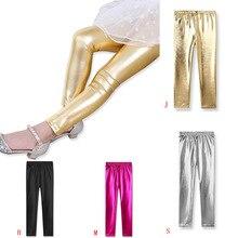 Всесезонные новые модные разноцветные штаны из полиэстера с блестками для маленьких девочек удобные эластичные Леггинсы высокого качества