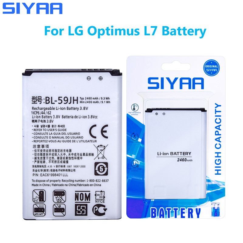 best baterai lg l7 list and get free shipping - 0camfllk