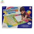 Alfabeto ruso Baby Play Mat Magic Pen Dibujo del Agua Mat Bebé Juegos Alfombra Musical de Juguete Para Niños