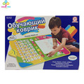 Russian Alphabet Baby Play Mat  Magic Pen Water Drawing Mat Baby Games Musical Mat Toy For Children