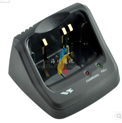 New Original Lithium batterry rapid Charger for Vertex Standard VX 5R V6R VX7R walkie talkie CD