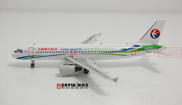 Phoenix 10828 China Eastern Airlines B-6029 1:400 commercial jetliners plane model hobby A320 pandamodel all kinds of car ferry bus 1 400 air china eastern airlines xiamen airlines ground jetliners plane model hobby