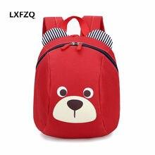 Lxfzq mochila infantil crianças sacos de escola bonito anti-perdido mochila das crianças mochila para crianças sacos de bebê