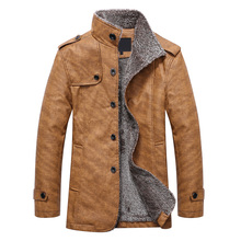 Embellished Jacket Stand 2017 Collar Single-Breasted Epaulet Embellished Jacket Autumn and winter new products high quality