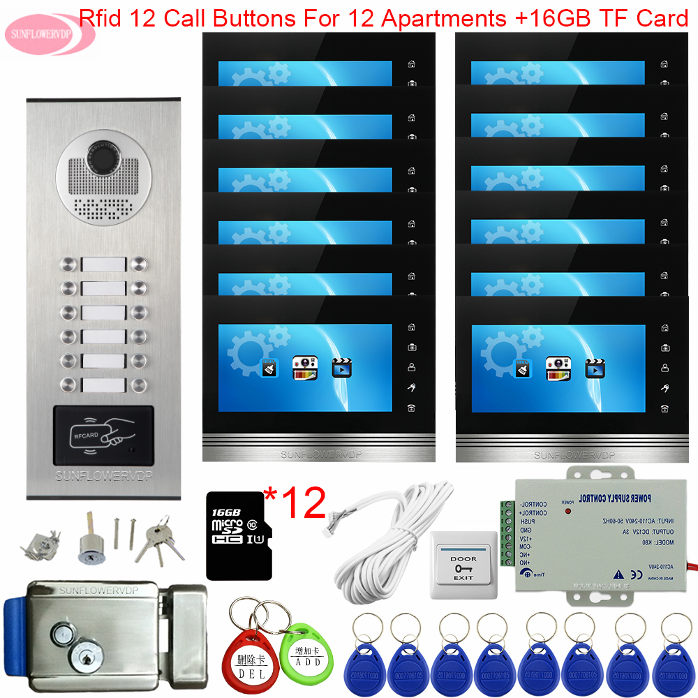 Video Intercom With Recording Video Intercom +16GB TF Card Access Control System 7inch Door Video Intercom +Electronic Door Lock