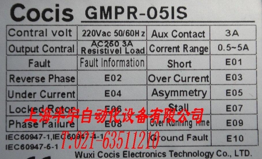 Новый оригинальный coics korth/legi цифровой защиты двигателя GMPR 05IS двигателя встроенная защита