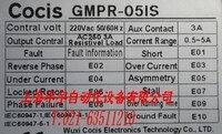 new original COICS Korth / Legi digital motor protection GMPR 05IS motor integrated protection