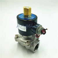 1/2 DN15 BSP AC220V AC110V AC24V Stainless Steel 304 Normally Open Electric Solenoid Valve N/O