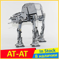 New 05050 Star Wars The Motorized Walking AT-AT Model Building Blocks set Compatible legoes 10178 classic Toys for children