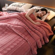 ขนาดใหญ่หนาLambskinโยนผ้าห่มผ้าคลุมเตียงขนแกะFuzzy Sherpaผ้าห่มสำหรับเตียงลายสก๊อตโซฟาผ้าคลุมเตียงDeken