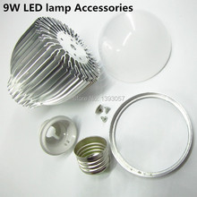 5 Set 9W Aluminum shell kit LED parts LED bulb lamp accessories E27 E14 B22 Gu10 Base plug For DIY(China)