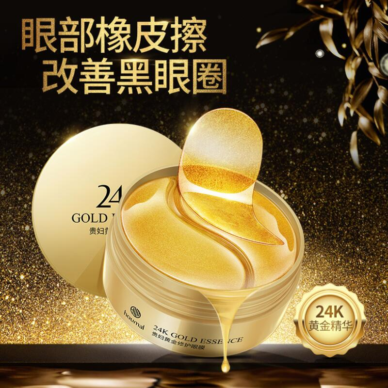 60pcs 24K Gold Essence Eye Mask Moisturizing Hydration Anti Eye Bags Eye Patches Remove Wrinkle Eyes Care