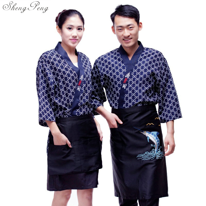 Us 36 0 40 Off Food Service Restaurant Waitress Uniforms Japanese Restaurant Uniforms Waitress Uniform Women Man Japan Restaurant Uniforms Q414 In