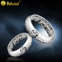 The Lord of the Rings Men Women Engagement Ring Free with Chain Lotr 925 Silver Ring Woman Man Couples Jewelry Christmas Gift