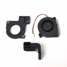Horizon Elephant 3D printer Extruder Turbo Fan fan duct kit