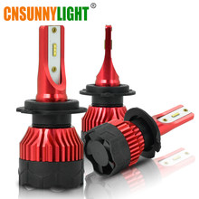CNSUNNYLIGHT K5 H4 LED H7 H11 H8 H9 H1 ZES Car Headlight Bulbs 9005 9006 H13 Headlamp Main Lights Better Than COB Auto Led Lamps(China)