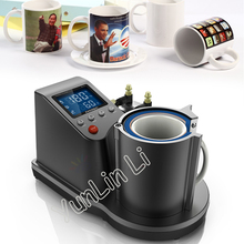 3D Thermal Transfer Cup Baking Machine Pneumatic Mug Press Machine Multi-Function Thermal Cup Printer