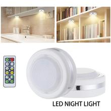 6PCS Home Hotel Bedroom Monochrome Light Touch Sensor LED Remote Control Night Cabinet Corridor Hockey