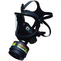 SQY FF01 Black Military and Police Style Full Face Gas Mask With One Filter Training Mask
